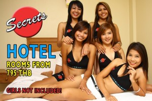 secret_hotel